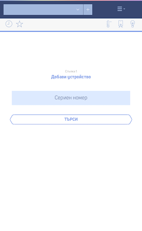 proSmart 1.7 screenshot 2090794