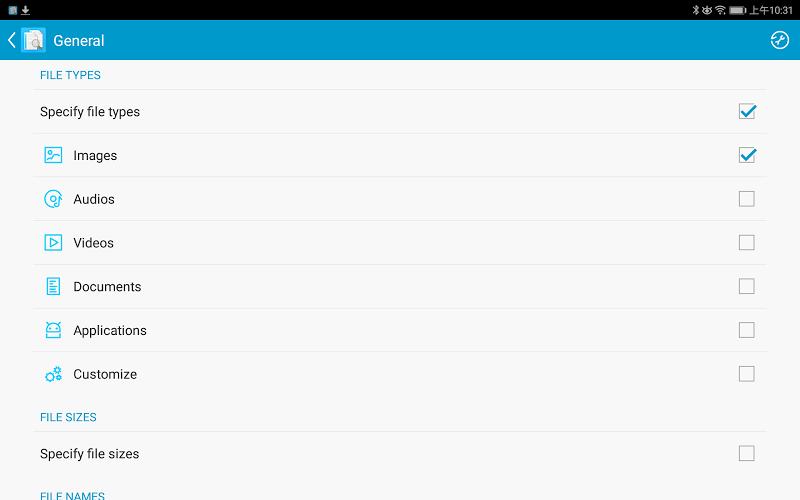 Search Duplicate File (SDF Pro) Screenshot 15