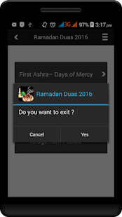 Ramadan Dua's 2017- screenshot thumbnail