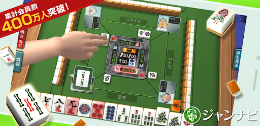 juegos para apostar