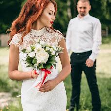 Свадебный фотограф Леся Лупийчук (Lupiychuk). Фотография от 17.05.2018