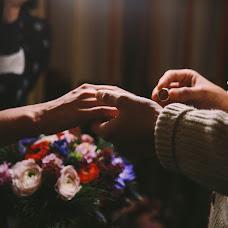 Wedding photographer Lesya Moskaleva (LMoskaleva). Photo of 15.10.2015