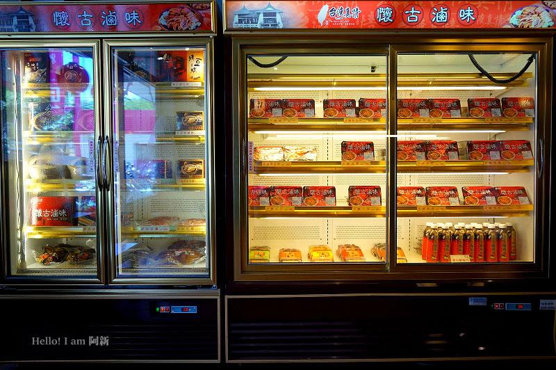 台中北屯餐廳推薦,新唐人御品豬腳-3