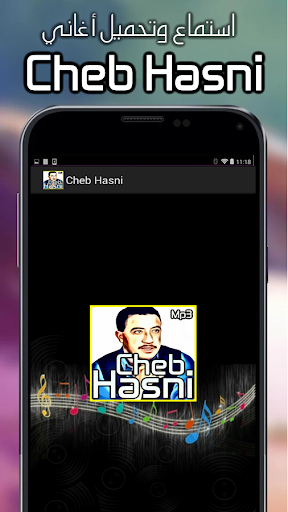 TAL GHAZALI TÉLÉCHARGER MP3 YA HASNI GHYABAK MUSIC