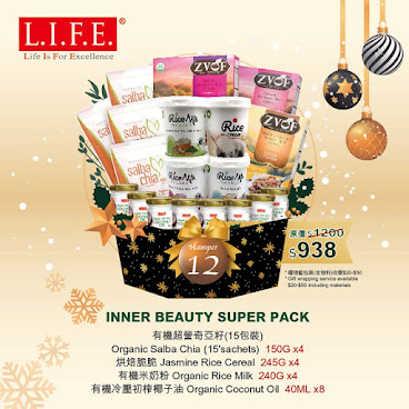 Inner Beauty Super Pack