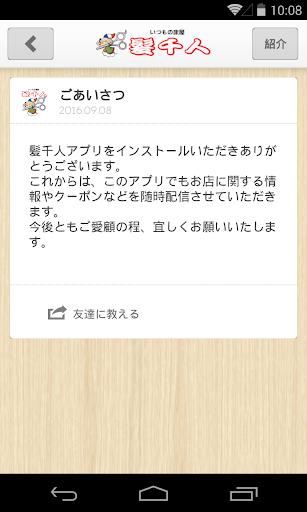 u9aeau5343u4eba 2.7.0 Windows u7528 2