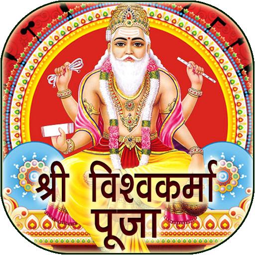 Vishwakarma Puja Festival Apps On Google Play