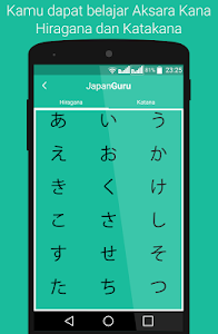 JapanGuru : Japanese Learning screenshot 1