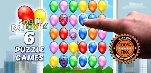 Boom Balloons (Jewels)