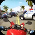 Highway Traffic Rider download