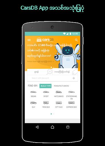CarsDB - Buy/Sell Cars Myanmar 5.17.5 screenshots 1