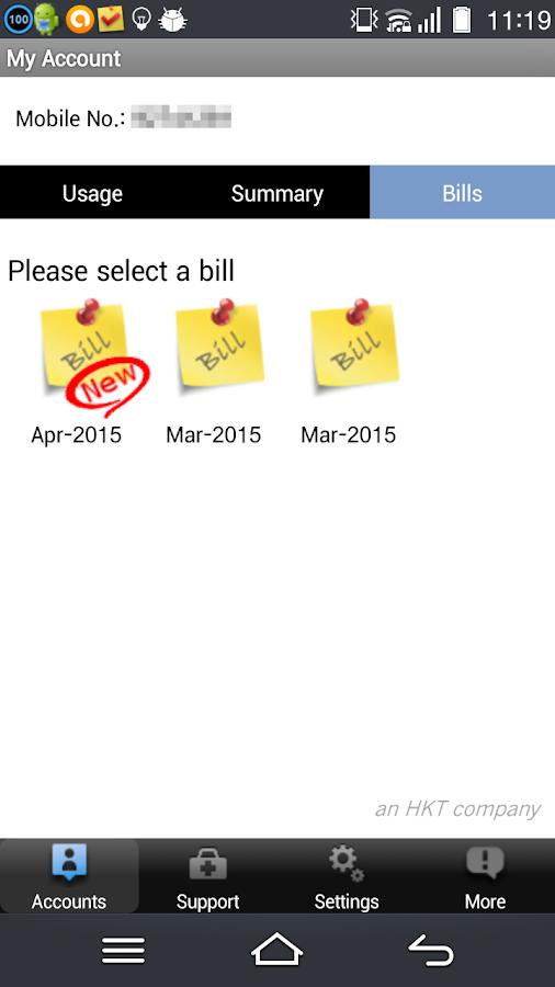 My Account Check - screenshot