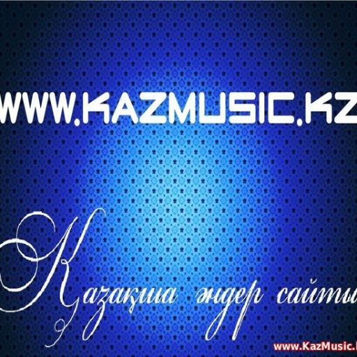 kazmusic kz - Казакша андер - Казахские песни
