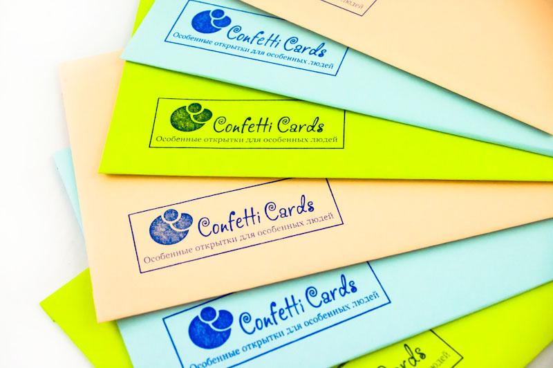 Оригинальный конверт для открытки Confetti Cards