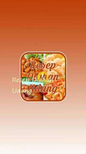 Resep Olahan Udang