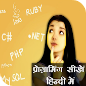 Learn Programming - Hindi