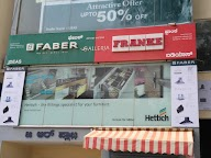 Faber Galleria Electronic City photo 1