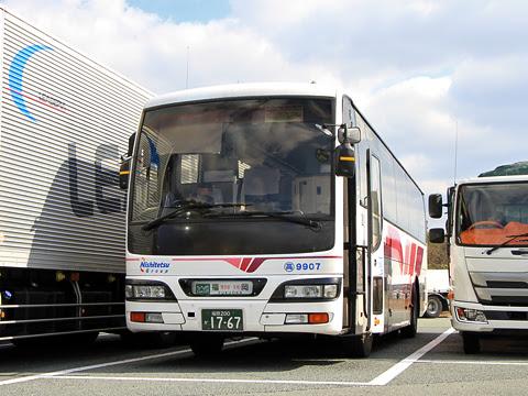 西鉄高速バス「フェニックス号」 9907 北熊本サービスエリアにて