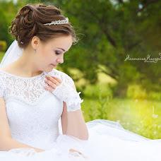 Wedding photographer Anastasiya Likhodey (LAN27). Photo of 19.07.2017