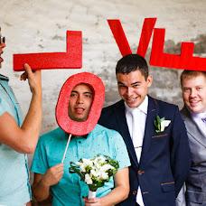 Wedding photographer Evgeniy Gurylev (gurilev). Photo of 10.07.2015