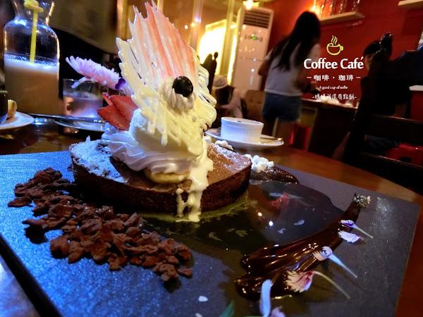Coffee Cafe' 咖啡珈琲