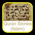 Quran Stories Ramadan 2016 icon