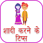 Shaadi Vivah Krne Ke Tips APK icon