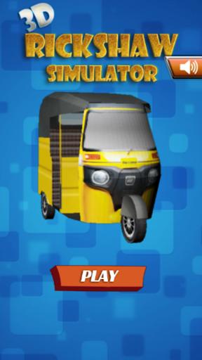 Rickshaw Simulator 3D