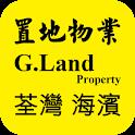 置地物業 G.Land Property icon