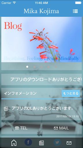 u5c0fu5cf6u7f8eu4f73u306eu516cu5f0fu30a2u30d7u30ea 3.3.1 Windows u7528 1
