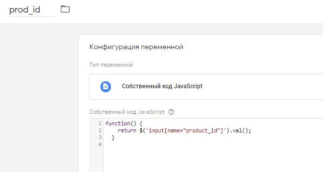 Обращение к атрибуту name тега <input> с помощью jQuery