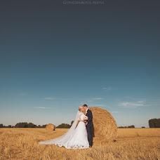 Wedding photographer Alenka Goncharova (Korolevna). Photo of 13.09.2014