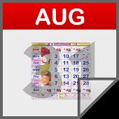 Malaysia Calendar 2015 Widget