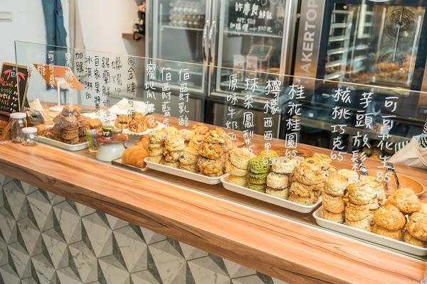 台北第一手作司康|悄悄好食|永康街必吃|台北下午茶|東門站美食