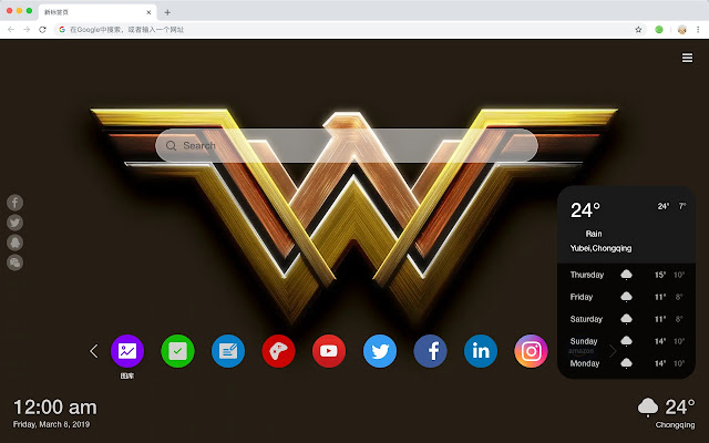 Wonder Woman Popular Movies HD New Tabs Theme