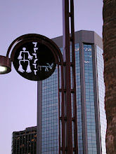Photo: Phoenix sign and tower