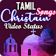 Tamil Christian video status: Jesus Video Status for PC-Windows 7,8,10 and Mac