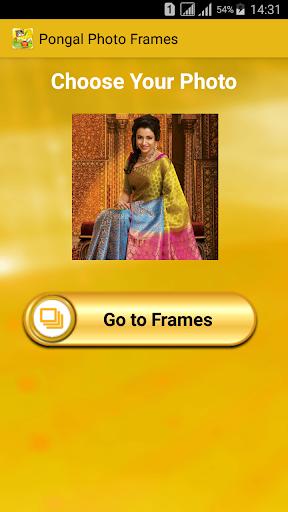 Pongal Photo Frames screenshot 1