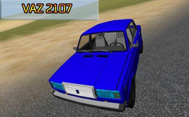 Russian Car Lada 3D- screenshot thumbnail