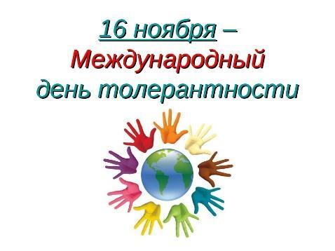 https://fs01.infourok.ru/images/doc/92/110068/img2.jpg
