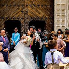 Esküvői fotós Michel Bohorquez (michelbohorquez). Készítés ideje: 07.11.2018