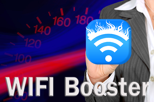 WIFIブースタースピード