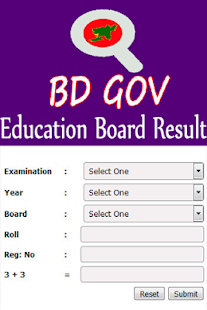 BD Gov - Check Result Passport Date Of Birth & NID - náhled