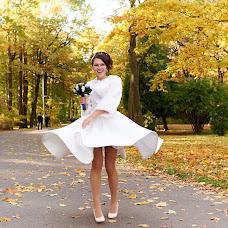 Wedding photographer Anna Chervonec (Luchik84). Photo of 14.11.2015