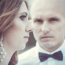 Wedding photographer Vadim Lepekhin (bigcityart). Photo of 01.06.2017