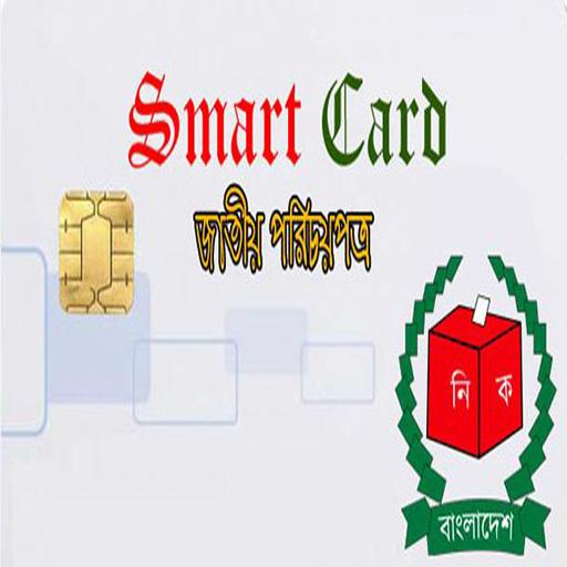 national smart card