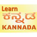 Learn Everday Kannada icon