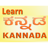 Learn Everday Kannada