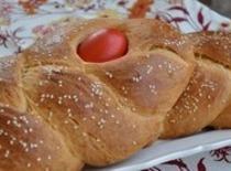 Greek Easter Bread - Tsoureki Recipe