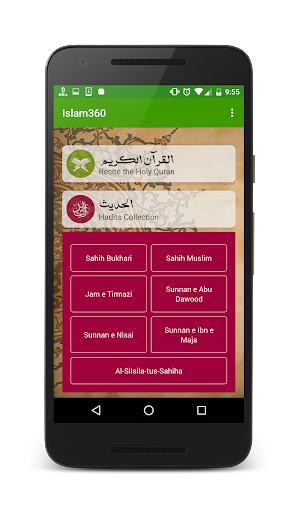 Islam 360 for PC